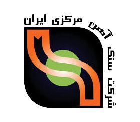 شرکت سنگ آهن مرکزی ایران