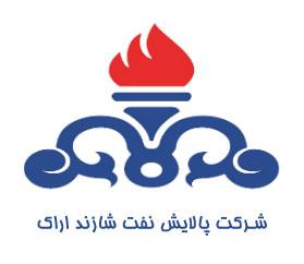 شرکت پالایش نفت شازند اراک