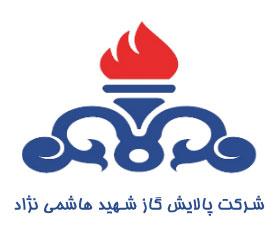 شرکت پالایش گاز شهید هاشمی نژاد